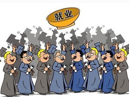 又到招聘旺季 杭州总工会提醒小心这8大招聘陷阱